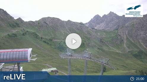 Livecam für Kanzelwand - Fellhorn